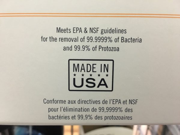 NSF water filter testing results for MSR Guardian